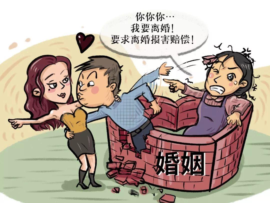 婚姻与婚外情