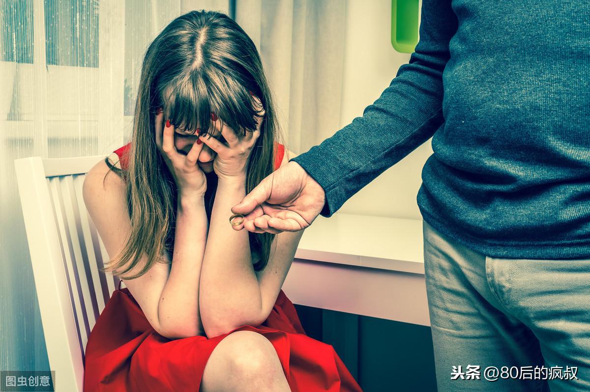 据说95%的婚外恋者,最终都会回归家庭,你认为呢?