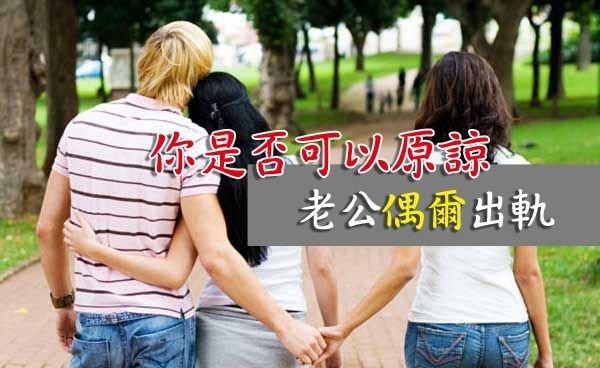 婚外情和出轨的区别_婚外情出轨_关于婚外情出轨的小说