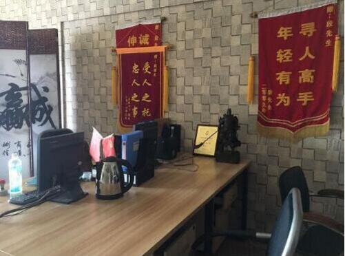 私人侦探公司_深圳私人侦探公司_私人侦探公司架构