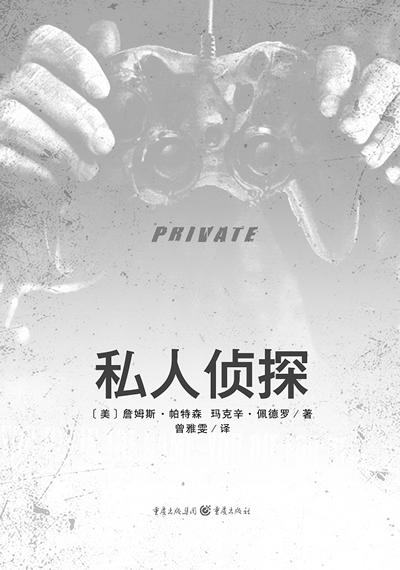 私人侦探公司_私人侦探公司架构_深圳私人侦探公司