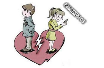老公婚外情如何挽回