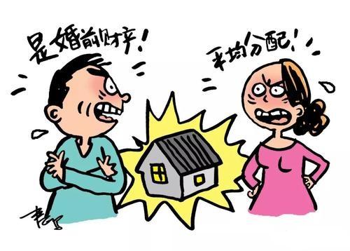 婚外情女人被发现离婚_婚外情离婚财产分配_婚外情离婚