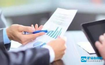 电子商务专业人才的需求状况调研报告