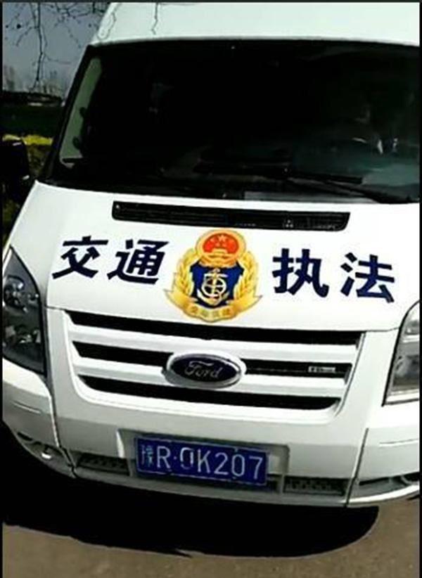 东莞市今年已查处违法违法车