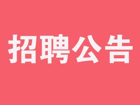 东莞哪里有最高代孕委员会?