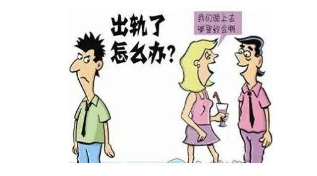 婚外情会被判刑吗