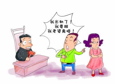 婚外情离婚_离婚代理词 婚外情_婚外情女人被发现离婚