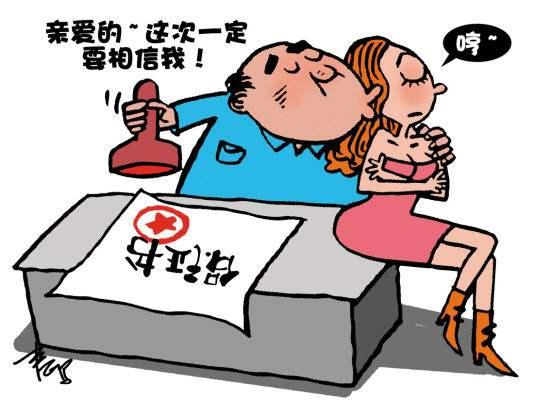 婚外情离婚_婚外情离婚财产分配_婚外情女人被发现离婚