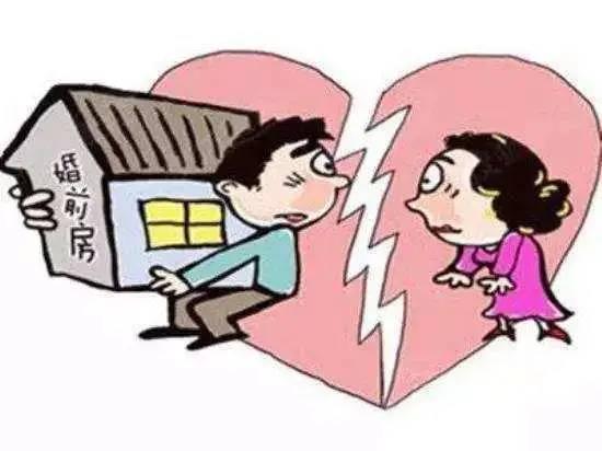 女人出轨离婚财产分割_出轨离婚财产分割_出轨离婚财产分割