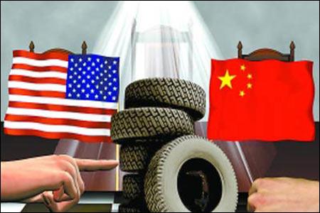 商务部分:对源自美国的进口