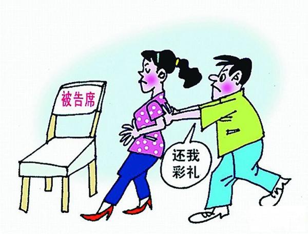 在东莞哪里可以找到离婚辅导