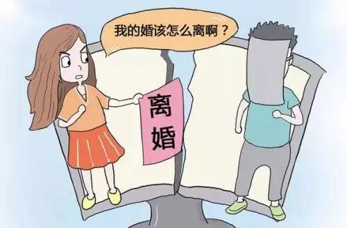 私人调查取证 您对婚外情离婚