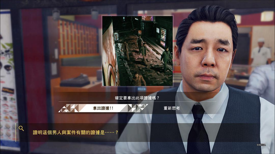 ★商务 调查公司,南京律师,