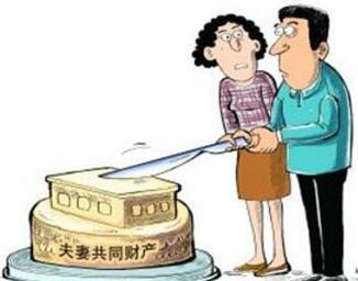 东莞市地方离婚财产纠纷律师