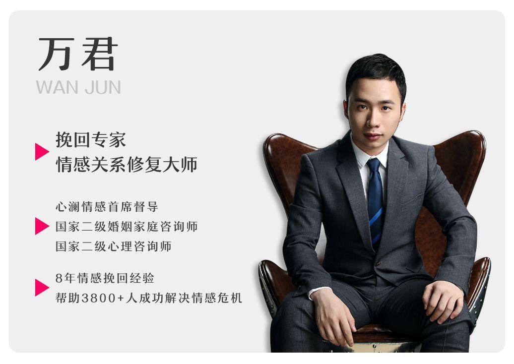 侦探收费 深圳商务 调查咨询公