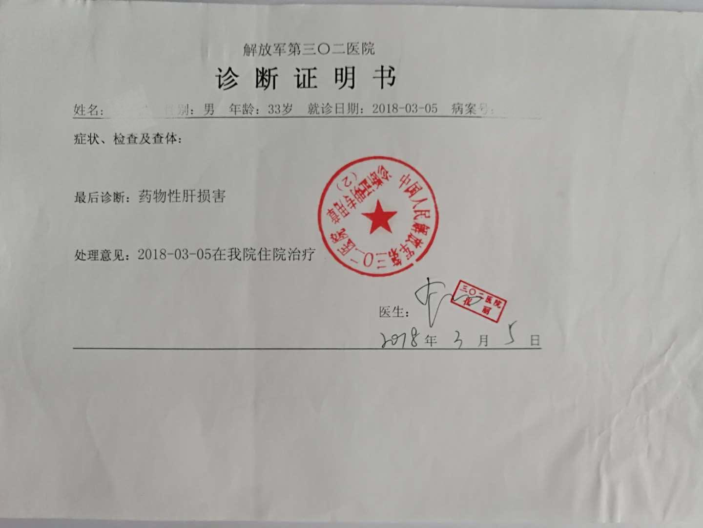 计算机取证调查指南_小三调查取证收费_婚姻取证调查
