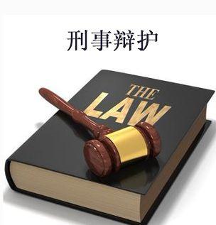 哪个国内律师事务所更好?律