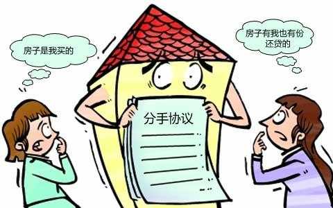 深圳民政局介入调查_深圳重婚调查取证_重婚罪的取证
