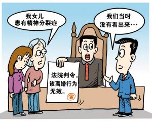 私家调查侦探公司 深圳市离婚