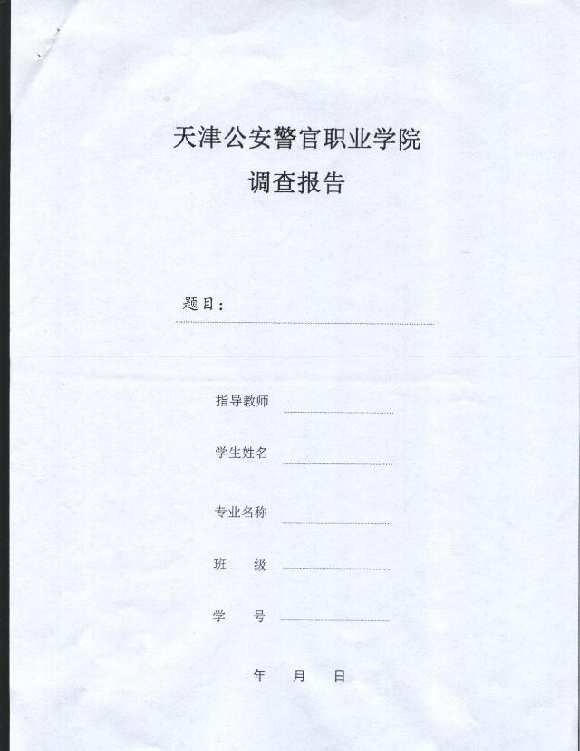 钟敬军:商务英语人才需求调
