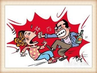 调查公司哪家好 遇到家庭暴力