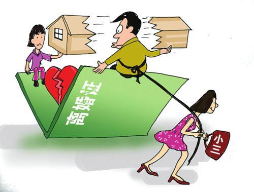 重婚的取证问题