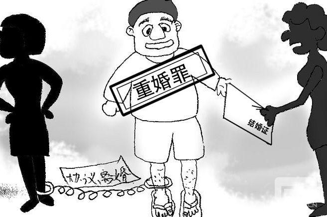 重婚罪取证如何符合法律-广州