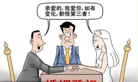 婚姻法律婚外情如何处理离婚