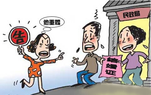 重婚罪是什么,重婚罪的确定