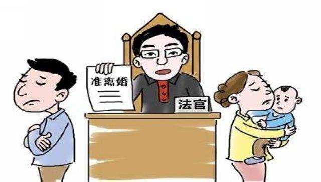 处理重婚罪的刑事自诉案件的
