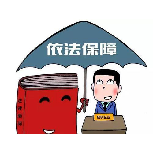 律师调查 _法律信息_人文社会