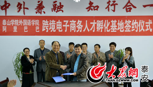 东莞市跨境电子企业分析商务